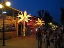 Ночной отдых и рестораны - дискотека Южный крест