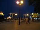 Ночной отдых и рестораны - ночная набережная в парке им. Фрунзе